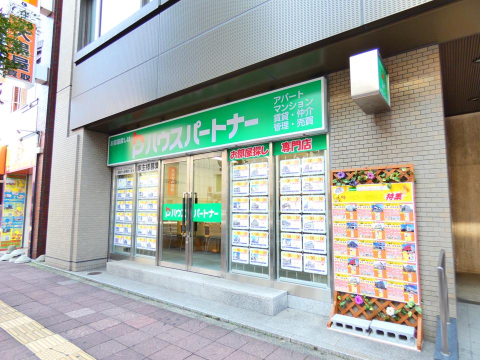 津田沼店 アクセス
